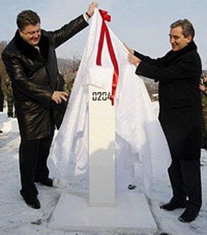 Відкриття прикордонного знаку на кордоні України з Молдовою