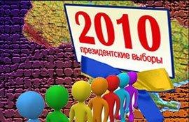 ОПОРА оприлюднить результати паралельного підрахунку голосів на Закарпатті