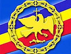"""Партия """"Великая Румыния"""" примет """"собственные меры"""" против венгерской автономии"""
