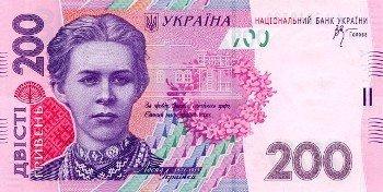 Збутчицею фальшивоъ 200-гривневої купюри виявилася 22-річна студентка