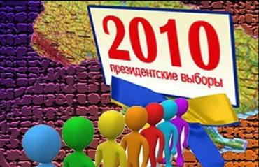 Активность избирателей по Украине на 15:00 составляет 47,36%