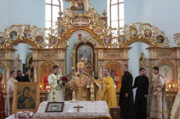 У Воловці освятили нову греко-католицьку фару