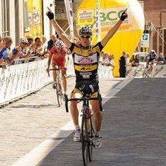 Звезда украинского велоспорта погиб во время гонки