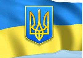 Украина в центре внимания великих государств