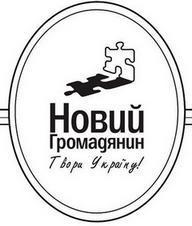 В Ужгороді флеш-моб проходитиме на вул. Корзо або пл. Театральній