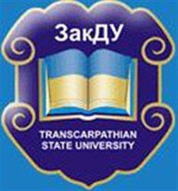 Студенти Ужгорода та Пряшева обговорювали перспективи транскордонного співробітн