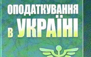 89 закарпатців задекларували доходи у вигляді спадщини