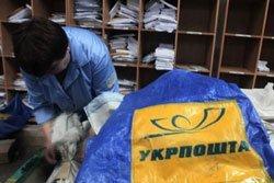 """В Дулово преступники в почтовых столах """"нагребли"""" 327 гривен"""