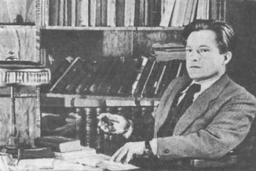 Ярослав Галан, безперечно, був фігурою одіозною, але зовсім не одномірною