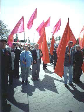 У Закарпатті триває ініційований комуністами процес збирання підписів
