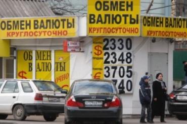 Кража в московском банке