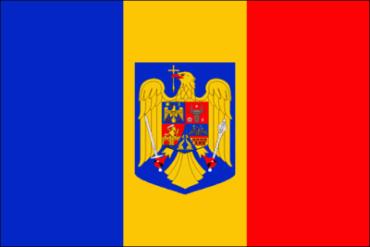 Румыния оценила действия молдавских властей