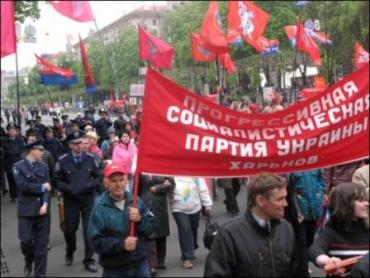 Сегодня - день международной солидарности трудящихся
