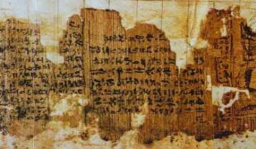 Папирус на древнееврейском языке