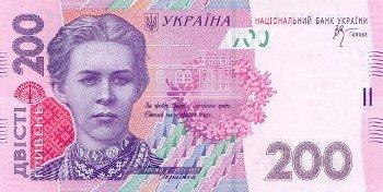 Новые колебания наличных курсов валют возможно осенью