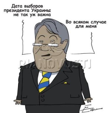 """Кому в стране """"Украина"""" нужен украинский народ?"""