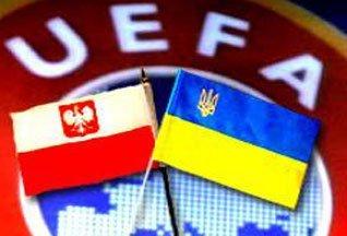 Финальная часть Евро-2012 пройдет в 4 украинских городах