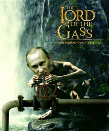 "Путин непротив газопровода ""Набукко""?"