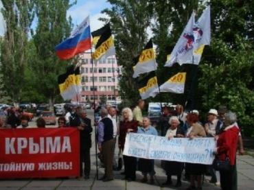 Акции протеста крымской казачьей общины «Соболь»