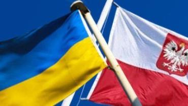 Генконсульство Польши во Львове планирует начать работуу