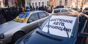 В Україні хочуть заборонити авто на єврономерах