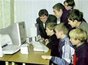 Профессиональный терминал работает в Ужгородской спецшколе