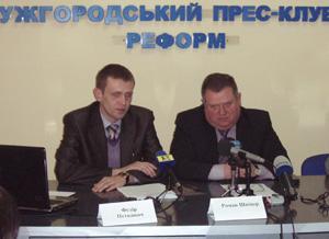 Общественность будет мониторить качество медицинских услуг в Ужгороде