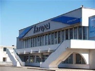 """Украэрорух заблокировал полноценную работу аэропорта """"Ужгород"""""""