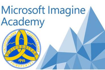 Сотрудничество с Microsoft открывает новые возможности для студентов УжНУ