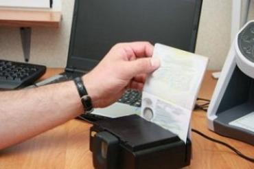 акарпатские пограничники обнаружили двух украинцев с паспортами другой страны