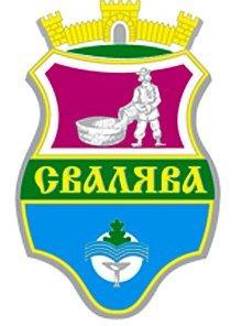 Герб міста Свалява, Закарпатська область