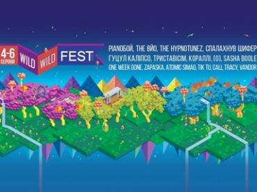 4 августа в Лумшорах стартует фестиваль Wild Wild FEST
