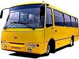 """На Закарпатье — новый автобусный рейс: """"Лисковец - Межгорье - Ужгород"""""""