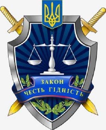 Тячевская прокуратура открыла уголовное дело в отношении Вильховецкой ОТО