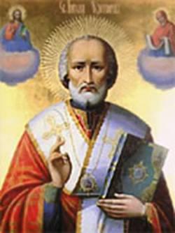 Дітки очікують на святого Миколая-Чудотворця