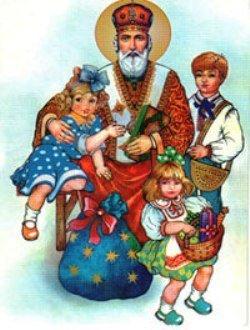 Миколай-Чудотворець усім діткам дарує подарунки