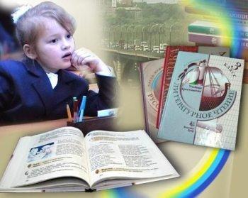 В школе учиться будут без учебников