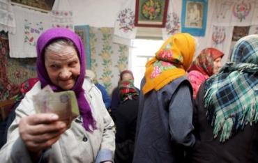 Пенсионерка ограбила банк на 6,5 млн. гривен