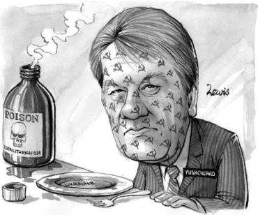 Ющенко против конституционного переворота