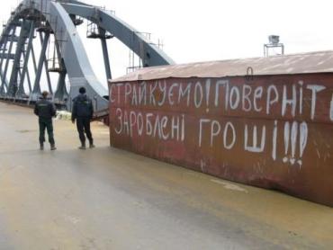 Бастует «мост Кирпы» в Киеве