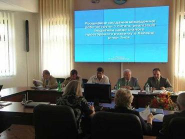 Обговорюють виконання програм протипаводкового захисту в басейні річки Тиса