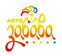 Выигрыш закарпатца составил 150 тысяч гривен