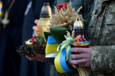 В Ужгороде почтили память жертв голодоморов в Украине