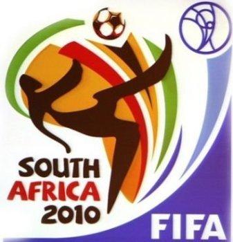 11 июня начинается ЧМ по футболу в ЮАР