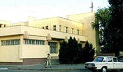 Закарпатська торгово-промислова палата
