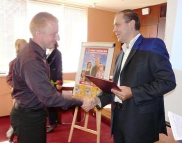Почесна грамота голові благодійного фонду «Дім милосердя» Василю Фенчаку