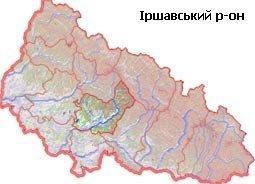 Иршавский район Закарпатской области Украины
