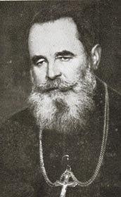Єпископ Діонізій Няраді