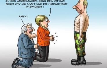 Путин по ходу уже руководит Германией. На очереди США?