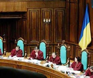 КС зарубил новые правила игры на президентских выборах